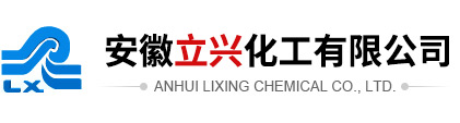 Anhui Lixing Chemical Co., Ltd.